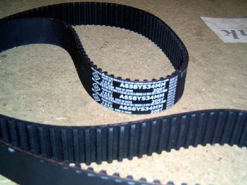 Timing belt, Toyota 1UZ-FE, 4.0 LS400, Soarer